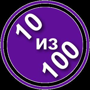 Обзор предыдущих 100 записей от 03.02.2016 до 15.05.2017