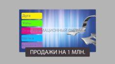 Иллюстрирование стоматологии при разработке слайдов лекций